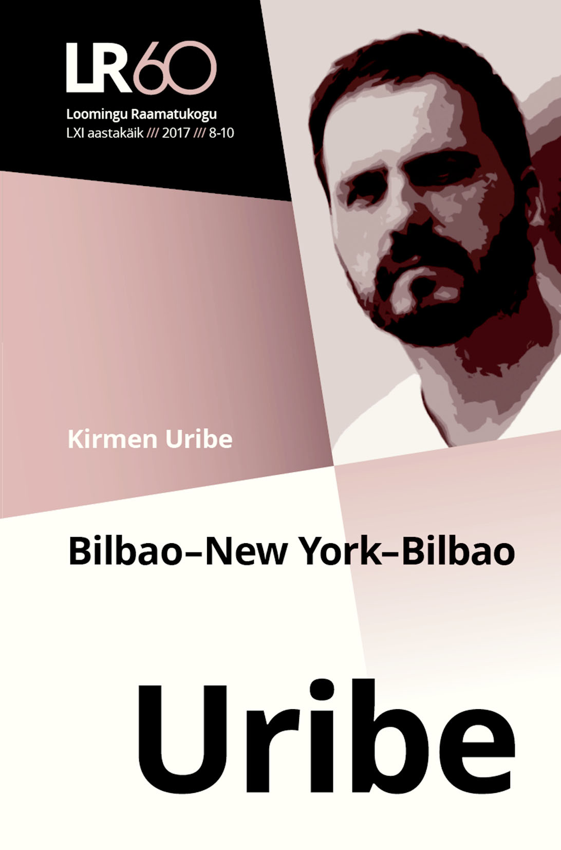 Kirmen Uribe
