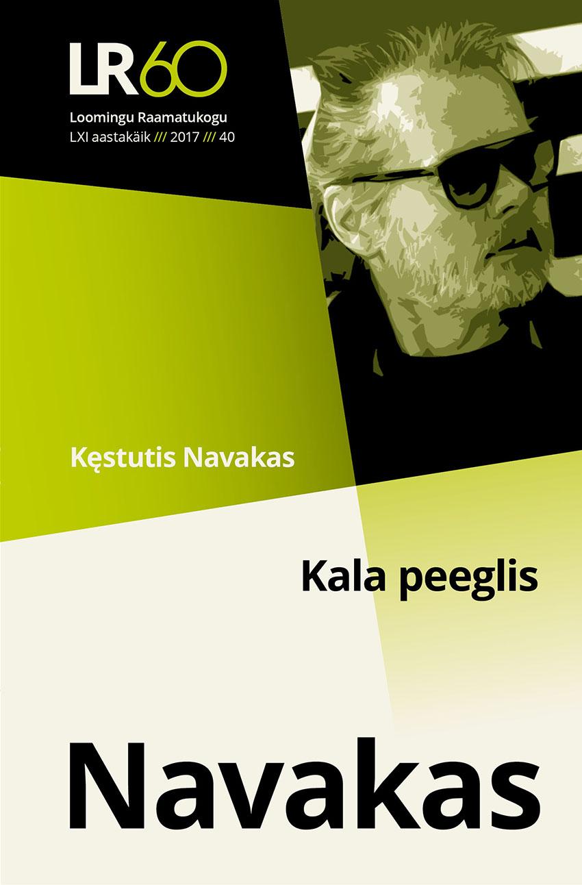 Kęstutis Navakas